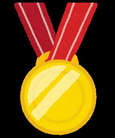 【五輪組織委員会】かんだメダルは交換対象外、製造欠陥のみ無償対応 河村たかし市長が金メダルをかんだ件で