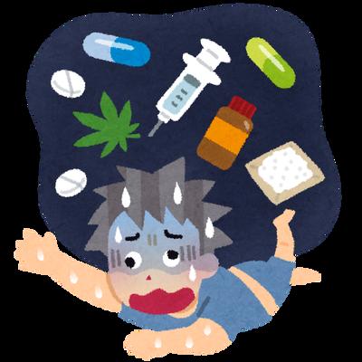 drug_yakubutsu_mayaku_ranyou (2)