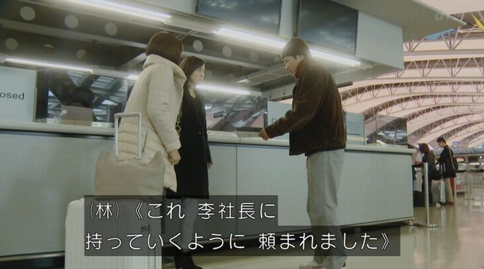 ナオミとカナコ 10話のキャプチャ312