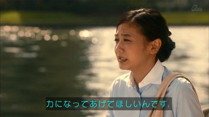 家政夫のミタゾノ 2話のキャプ486