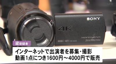capture00004
