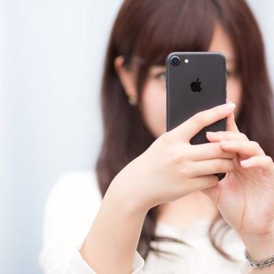 jk-iphone-share-170119-500x500