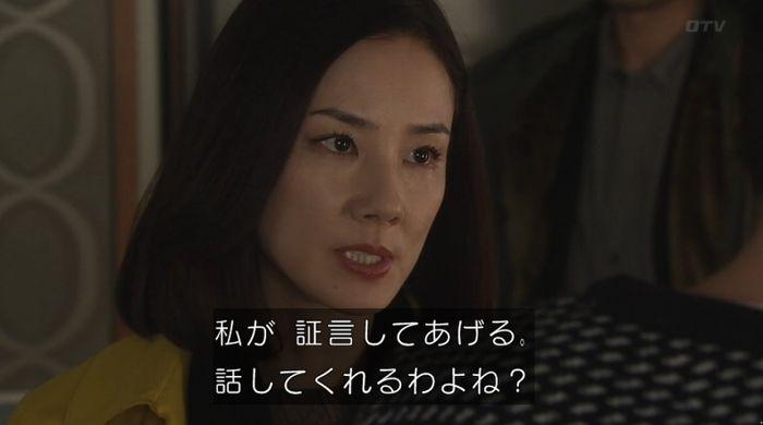 ナオミとカナコ 10話のキャプチャ106
