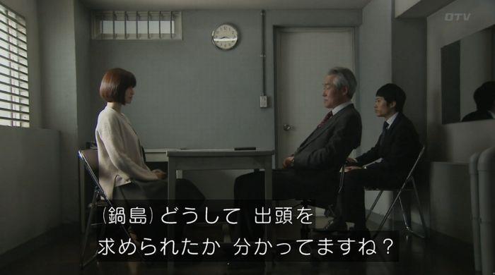 ナオミとカナコ 10話のキャプチャ19