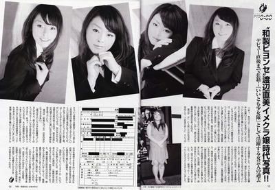 20120721_yanagihara_03