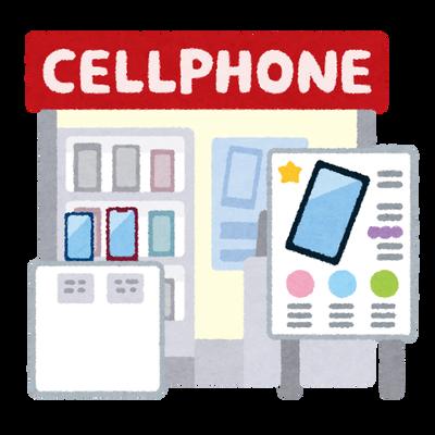 ワイ総理「携帯料金は4980円でデータ・通話使い放題でよくないか?」