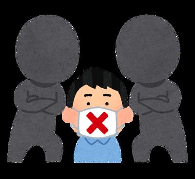 【悲報】日本、ネット上の言論の自由が制限される