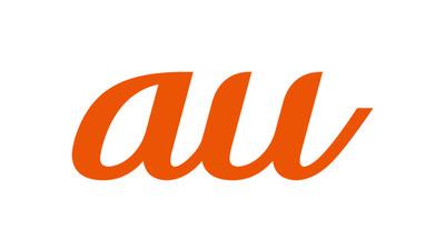 au_logo-973x547