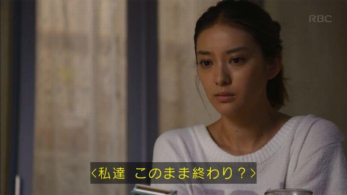 せいせい 7話のキャプ201