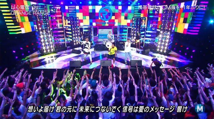 ミュージックステーション 2016/08/12のキャプ41