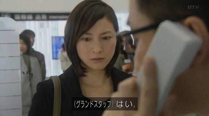 ナオミとカナコ 10話のキャプチャ395