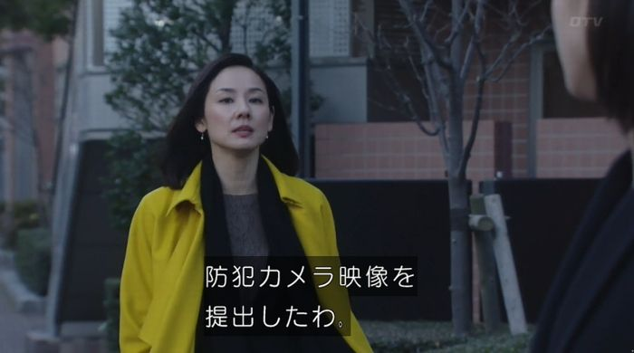 ナオミとカナコ 10話のキャプチャ7