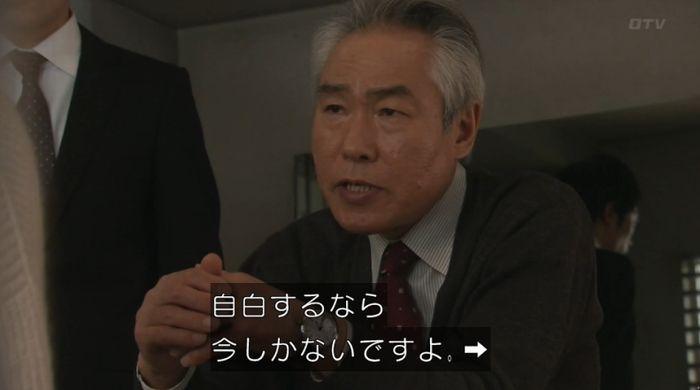 ナオミとカナコ 10話のキャプチャ121