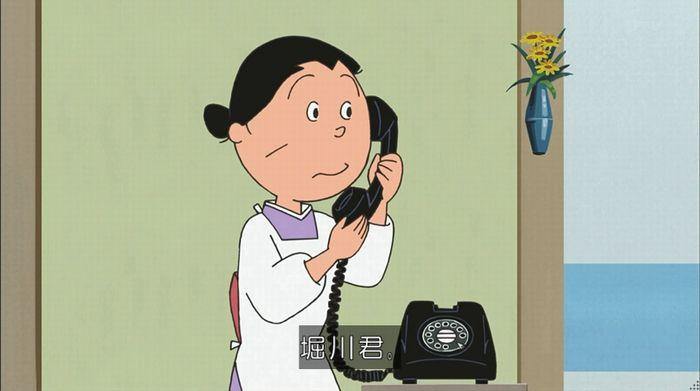 サザエさん「階段より怖い電話」のキャプ56