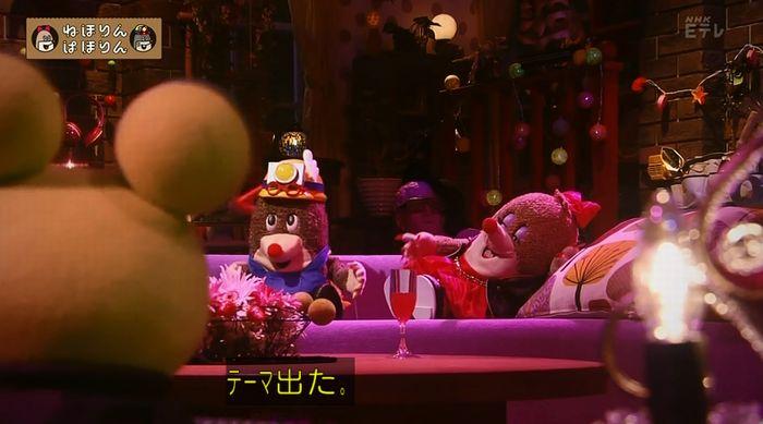 ねほりんぱほりんのキャプ12