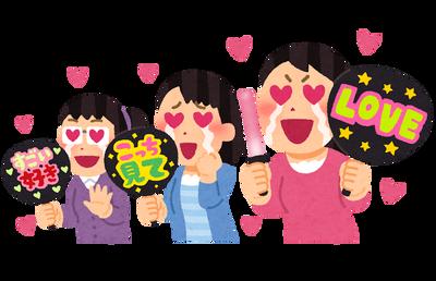 4大KinKi Kids名曲「ボクの背中には羽がある」「全部だきしめて」「KinKiのやる気満々ソング」