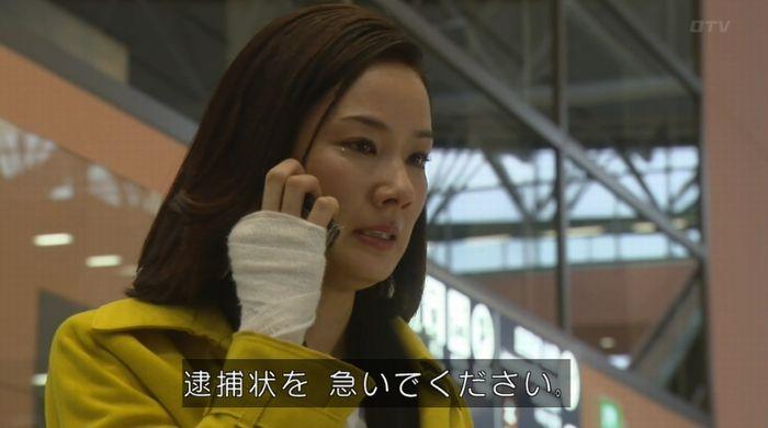 ナオミとカナコ 10話のキャプチャ342