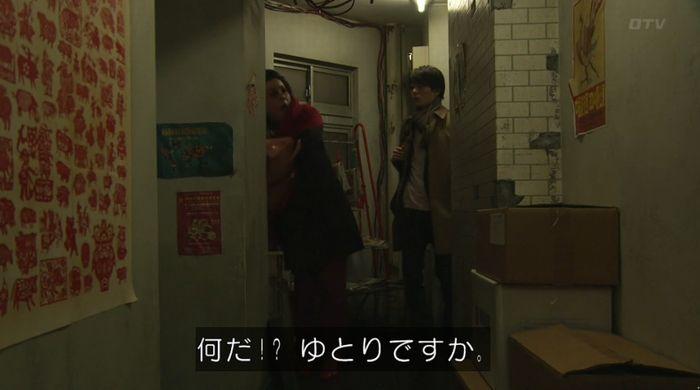 ナオミとカナコ 10話のキャプチャ205