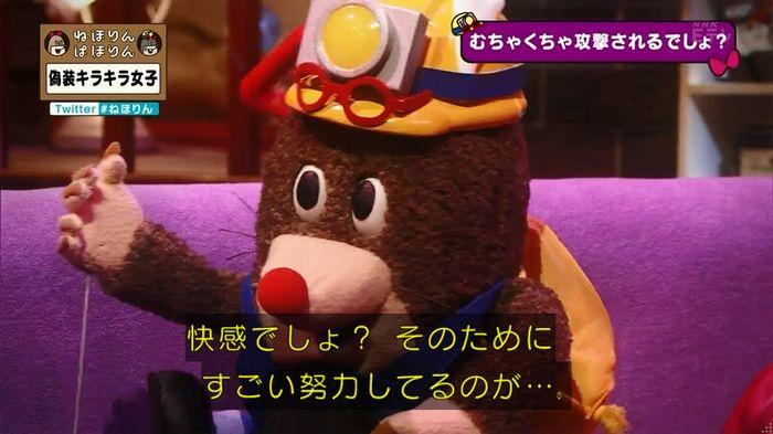 ねほりんぱほりんのキャプ242