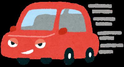 史上最速のスピード違反   公道を時速703キロで走行した女性の末路は?