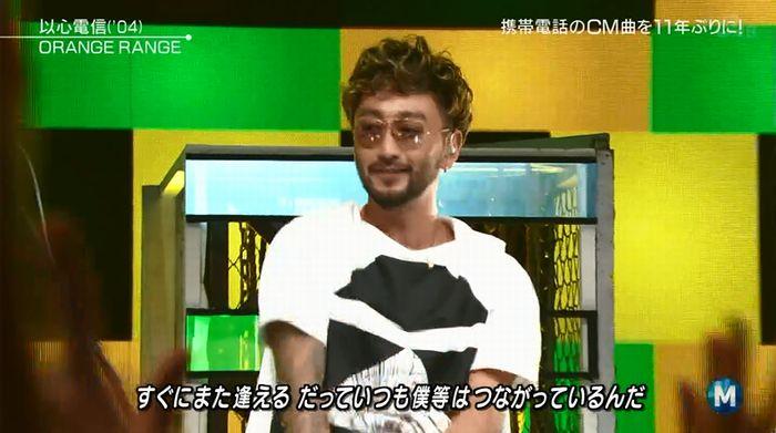 ミュージックステーション 2016/08/12のキャプ38