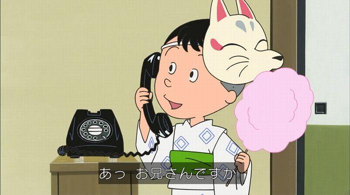 サザエさん「階段より怖い電話」のキャプ73