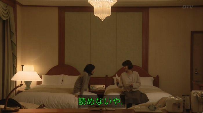 ナオミとカナコ 10話のキャプチャ241