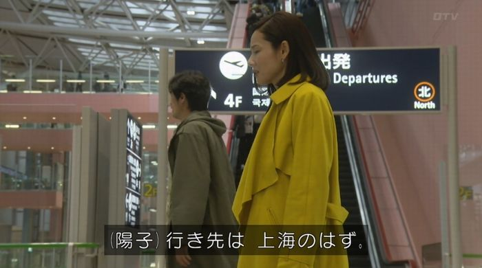 ナオミとカナコ 10話のキャプチャ329