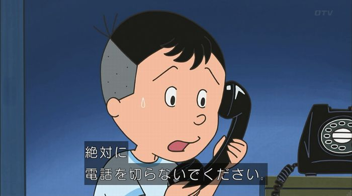 サザエさん「階段より怖い電話」のキャプ26