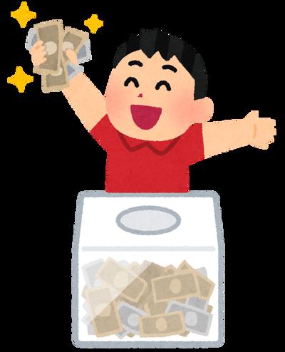 【速報】現金給付、1世帯10万超を支給する方向で調整中!
