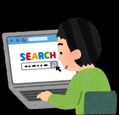 Apple、デフォルト検索エンジンをGoogleから自社製のものへ変更を計画か