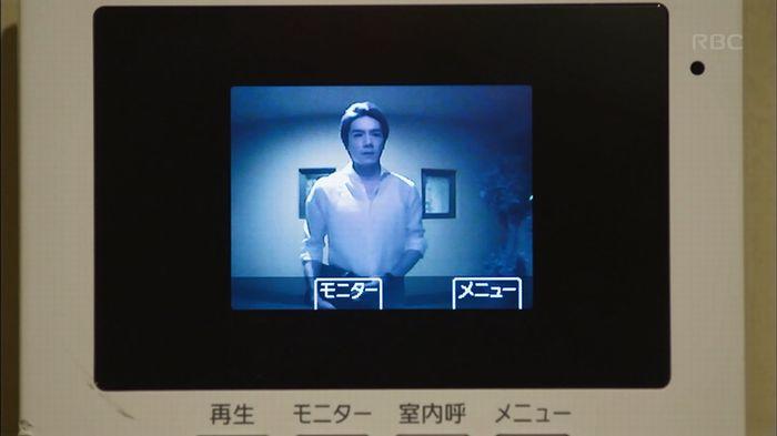 せいせい 7話のキャプ621