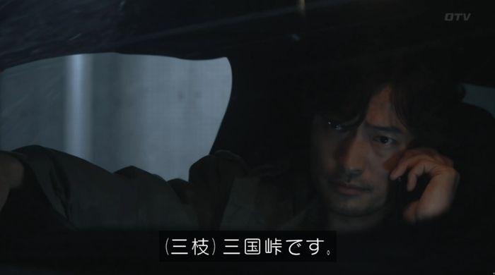 ナオミとカナコ 10話のキャプチャ277