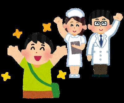 フリーアナの笠井信輔さんが退院