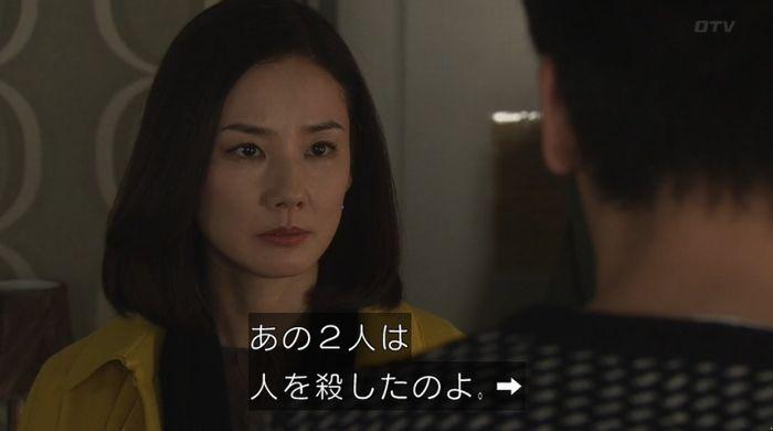 ナオミとカナコ 10話のキャプチャ101