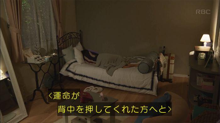せいせい 7話のキャプ617