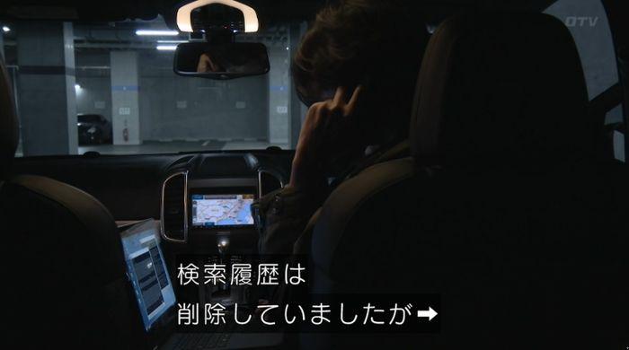 ナオミとカナコ 10話のキャプチャ274