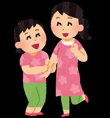 "「Perfume」あ~ちゃんの妹・西脇彩華、""しくじり""は「あ~ちゃんの妹として生まれてしまったこと笑」"