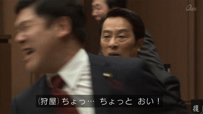 民王SP~新たなる陰謀~のキャプチャ103