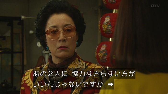 ナオミとカナコ 10話のキャプチャ218