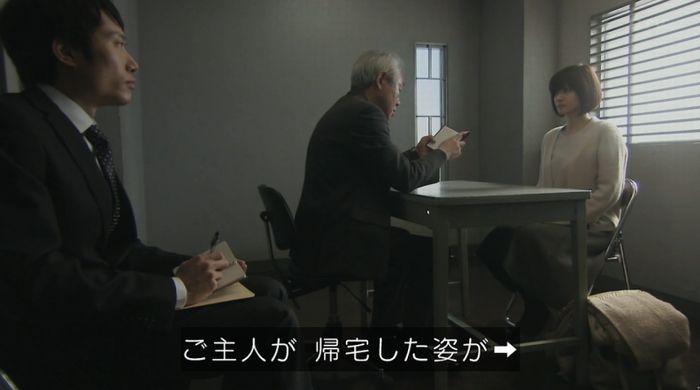ナオミとカナコ 10話のキャプチャ36