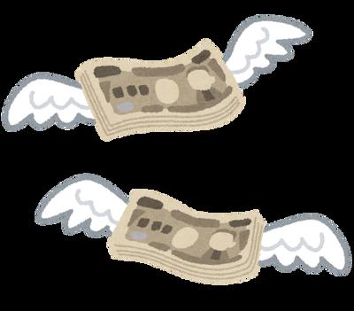 森法相「黒川の退職金は800万減額の5900万にした」←こんなカスは200円でいいだろ