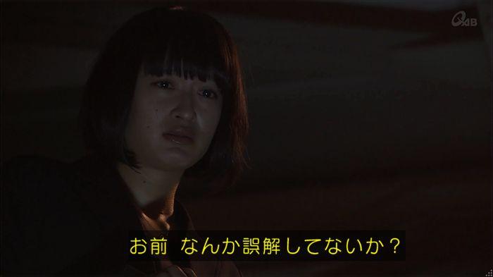 民王SP~新たなる陰謀~のキャプチャ609