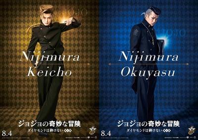 news_header_jojo_keichou_okuyasuvisual