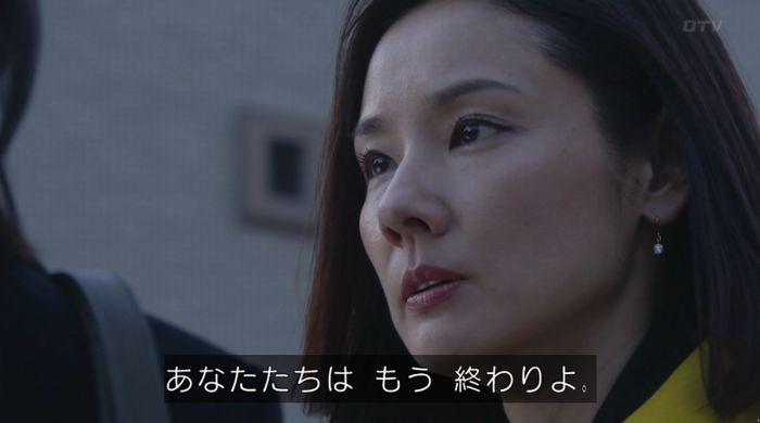 ナオミとカナコ 10話のキャプチャ13