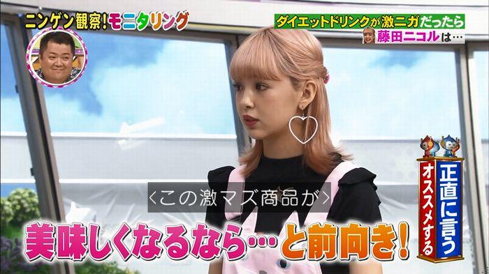 モニタリング!「藤田ニコル通販ドッキリ」のキャプ94