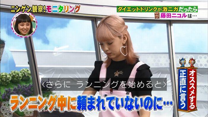 モニタリング!「藤田ニコル通販ドッキリ」のキャプ96