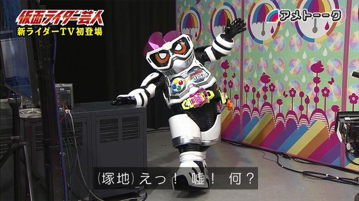 アメトーーク!「仮面ライダー芸人」のキャプ16