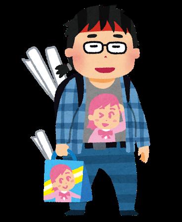 【悲報】秋葉原でアニメキャラに膝枕してもらいながらアニメ鑑賞するイベントに外国人ドン引き