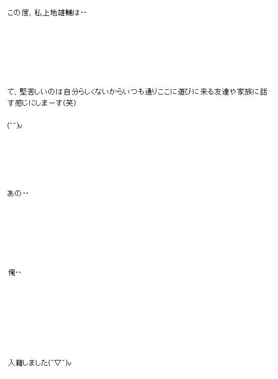 45f2ebc3080a959fb658e03285c17c52
